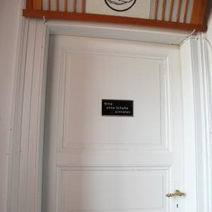 Tür zum Zendo